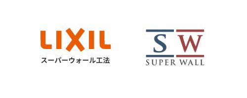 リクシル公式 スーパーウォール工法についてのページ