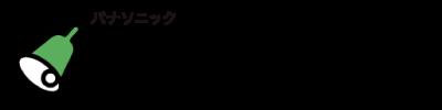 パナソニック リビングベル ロゴ